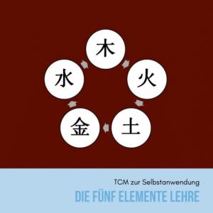 die fünf elemente lehre