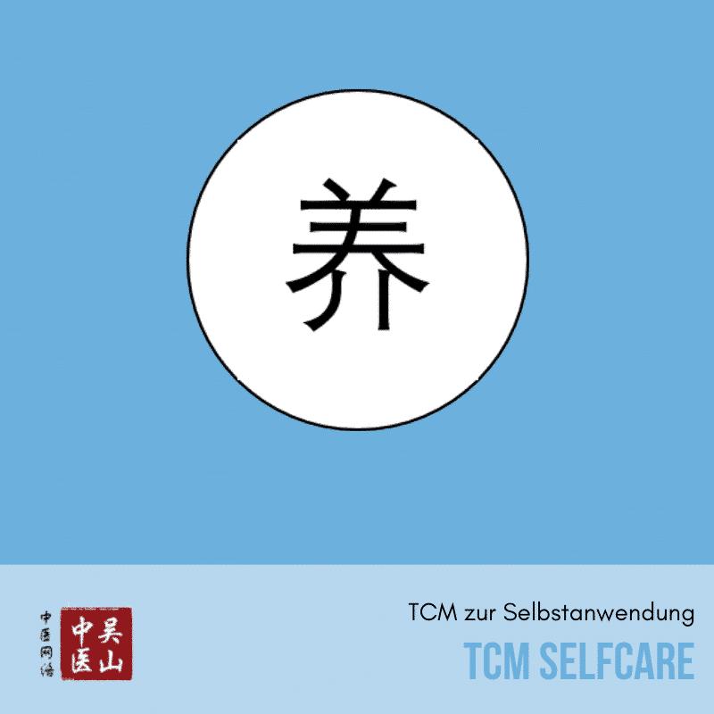 tcm self care